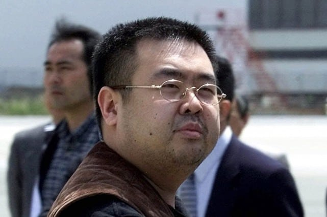 Kim jong nam demi-frère du leader nord-coréen