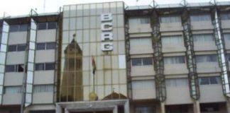 Banque centrale de la République de Guinée (BCRG)