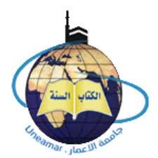 Logo de l'université Al-Eamar
